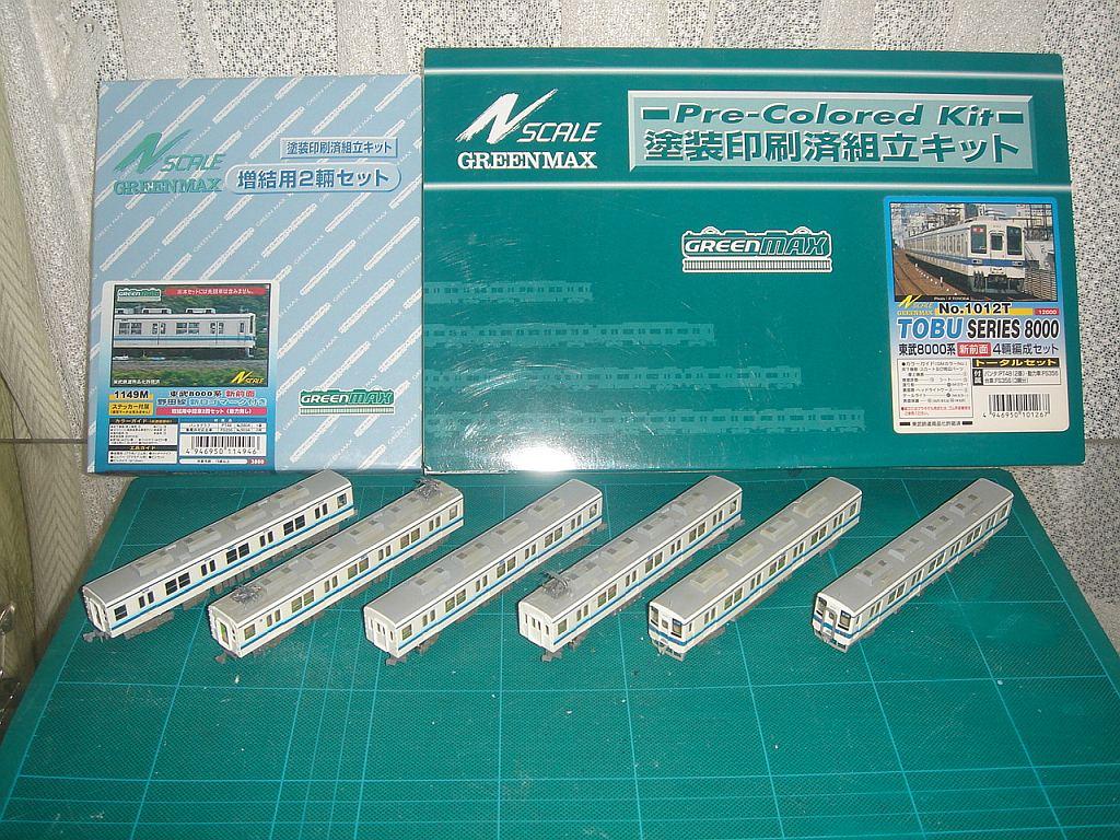 グリーンマックス 東武8000系