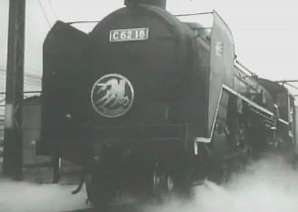 C62 18